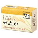 牛乳石鹸 自然派石鹸米ぬか 100g