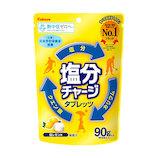 カバヤ食品 塩分チャージタブレッツ 塩レモン