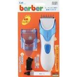 barber 電動バリカン(電池式) KK0228