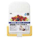 KAI 耐熱抗菌ハンギングまな板M イエロー AP5122