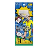 貝印 レッグトリマー CA(男性用) KQ1810│フェイスケア 電気シェーバー・髭トリマー
