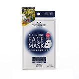 テックスメックス(TEXMEX) オールインワンフェイスマスク (20mL/1枚)×5袋