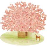 サンリオ 桜の木1本と犬 203815