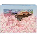 サンリオ 箱形清水寺と桜 203831│カード・ポストカード グリーティングカード