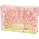 サンリオ 箱形しだれ桜 204463│カード・ポストカード グリーティングカード