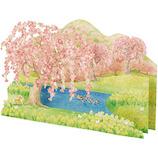 サンリオ しだれ桜と菜の花 204765