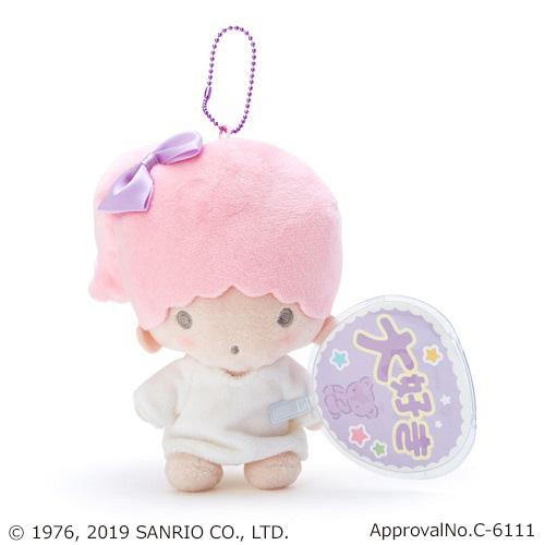 サンリオ エンジョイアイドルシリーズ リトルツインスターズ(ララ) マスコットホルダー│おもちゃ その他 おもちゃ