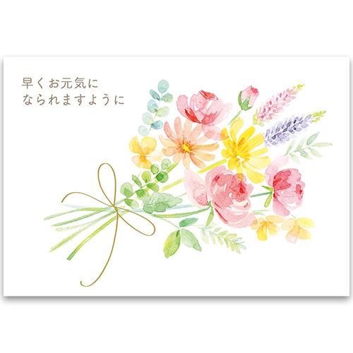 サンリオ 白地水彩花束 239712│カード・ポストカード メッセージカード