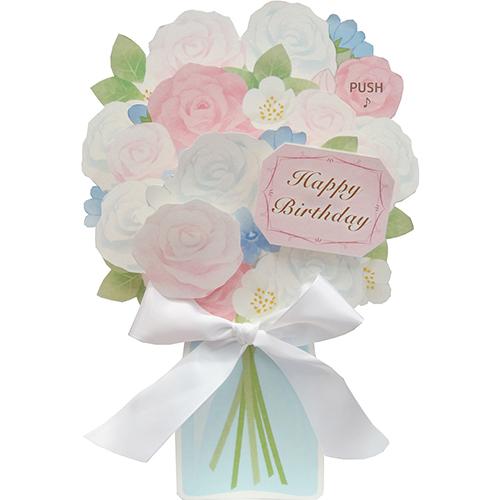 サンリオ 花瓶にバラの花束 246981│カード・ポストカード メッセージカード
