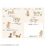 サンリオ お座りする犬 260193│カード・ポストカード バースデー・誕生日カード