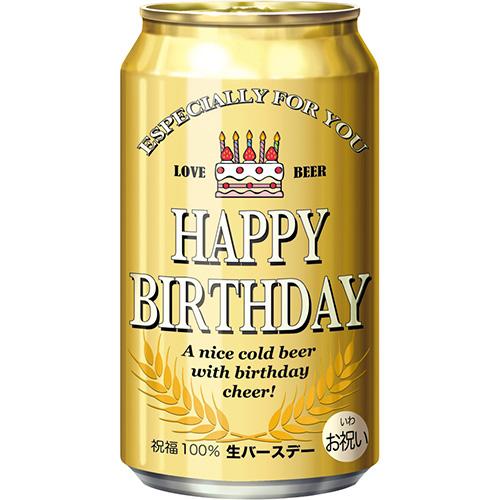 サンリオ 缶ビール 553859