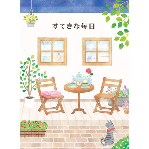 サンリオ 青い屋根のカフェテラス 689874