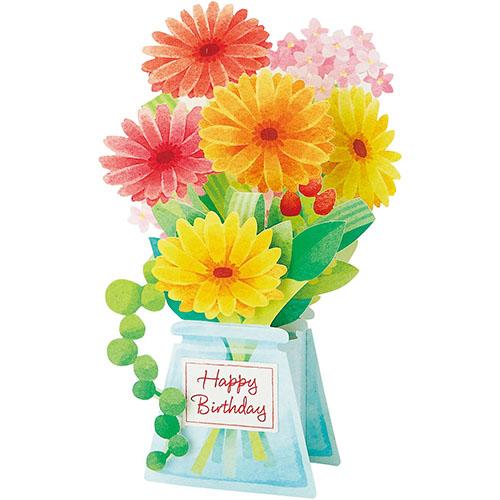 サンリオ 花びんにガーベラ 783846