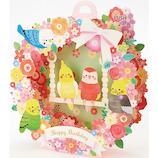 サンリオ 小鳥と花のリース 950271