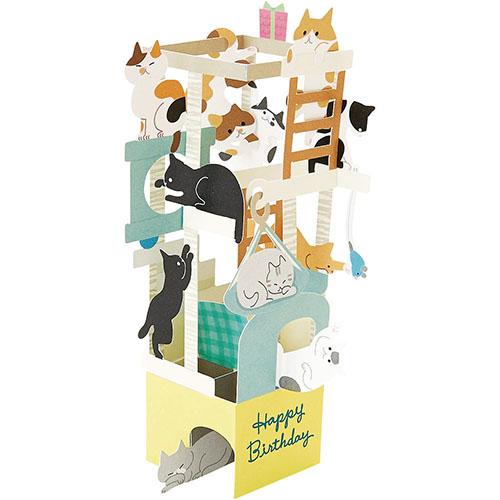 サンリオ ネコタワー 954624│カード・ポストカード バースデー・誕生日カード