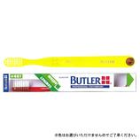 バトラー 歯ブラシ ドーム型植毛 コンパクト #407 ミディアム