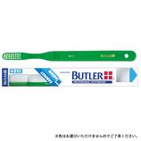 バトラー 歯ブラシ フラットカット コンパクト #211 ミディアム
