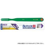バトラー 歯ブラシ ローリング法用 #104 ハード