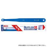 バトラー 歯ブラシ 部分磨き用 #308