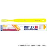 バトラー 歯ブラシ フラットカット スーパーコンパクト #200 ミディアム