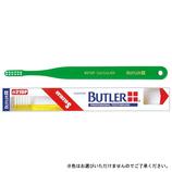 バトラー 歯ブラシ 歯肉溝用 #210P