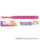 バトラー 歯ブラシ フラットカット スーパーコンパクト #244 ウルトラソフト