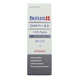 サンスター バトラーCHXペースト 75g│オーラルケア・デンタルケア 歯磨き粉