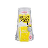 サンナップ クリアーカップ 超ビッグ720mL 3個入り  C720Z│使い捨て容器・食器 使い捨て食器