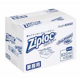 【お買い得】【通販限定】  業務用ジップロップ コンテナー長方形 820mL 10個入│保存容器 タッパー