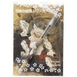 セーラー 浮世絵ボールペン&ポストカードセット 風神雷神図屏風 雷神