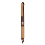 セーラー フェアライン2プラス レトロ 0.7mm セピア│ボールペン 多機能ペン