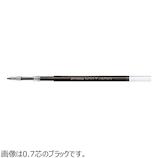ゼブラ(ZEBRA) ブレン替芯 NC-0.7芯 RNC7−R│ボールペン ボールペン替芯