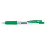 ゼブラ サラサクリップ 0.3mm JJH15-G グリーン