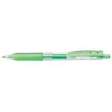 ゼブラ サラサクリップ 1.0mm JJE15-SG シャイニーグリーン│ボールペン 水性ボールペン