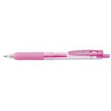 ゼブラ サラサクリップ 0.4mm JJS15-LP ピンク