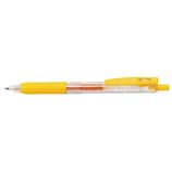ゼブラ サラサクリップ 0.7mm JJB15-Y 黄