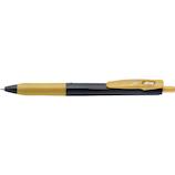 ゼブラ(ZEBRA) サラサクリップ 0.5mm デコシャインカラー JJ15−GO 金│ボールペン ゲルインクボールペン