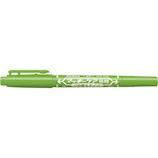ゼブラ マッキーケア極細 YYTS5−LG ライトグリーン│マーカー・サインペン 油性マーカー