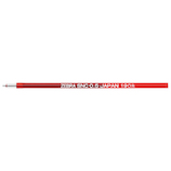 ゼブラ(ZEBRA) SNC−0.5 ブレン 3色ボールペン替芯 RSNC5−R 赤│ボールペン ボールペン替芯