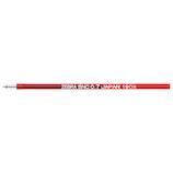 ゼブラ(ZEBRA) SNC−0.7 ブレン 3色ボールペン替芯 RSNC7−R 赤