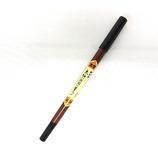 ゼブラ 太・細両用 筆ペン FD-501