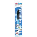 ゼブラ 水拭きで消せるマッキー P−WYTS17−BK ブラック│マーカー・サインペン サインペン・水性マーカー