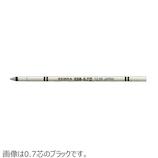 ゼブラ(ZEBRA) ESB‐0.7芯 RESB7‐R│ボールペン ボールペン替芯