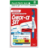 ゼブラ(ZEBRA) チェックペン アルファセット P‐SE‐WYT20‐BLR 青