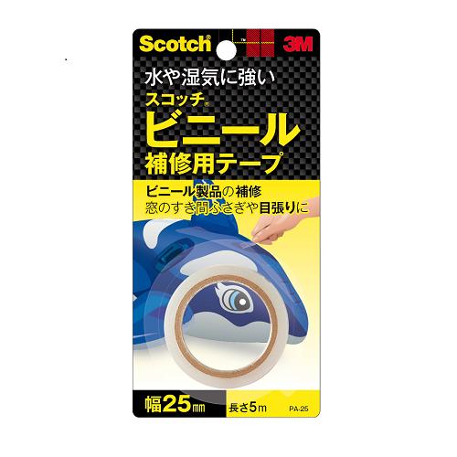 3M ビニール補修用テープ PA-25 25.4mm×5.08m