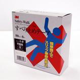 3M セーフティウォーク すべり止めテープ S-B 50mm×5m 黒