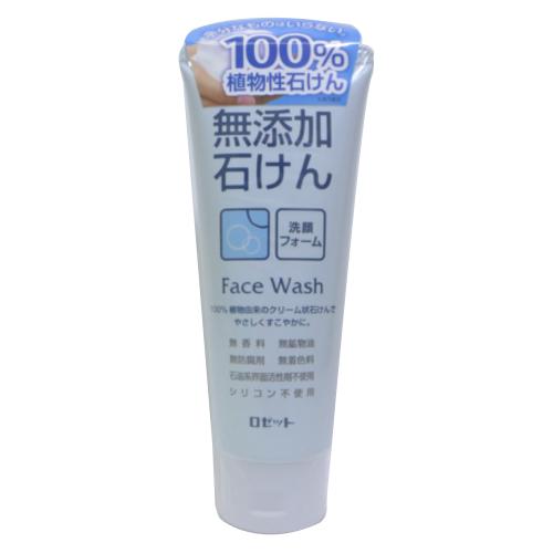ロゼット 無添加石けん洗顔フォーム 140g
