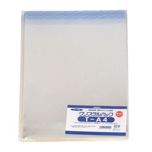 シモジマ ヘイコー クリスタルパック 04T-A4 (テープ付き)厚口 04タイプ 100枚