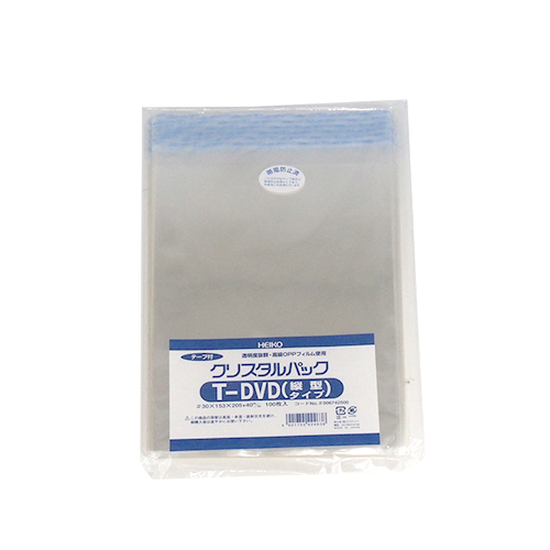 シモジマ ヘイコー クリスタルパック T-DVD(縦型) (テープ付き) 100枚│梱包資材 ビニール袋・ポリ袋