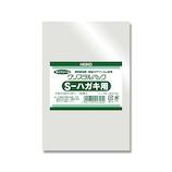 ヘイコー クリスタルパック テープなし 100枚 S-ハガキ用│梱包資材 ビニール袋・ポリ袋